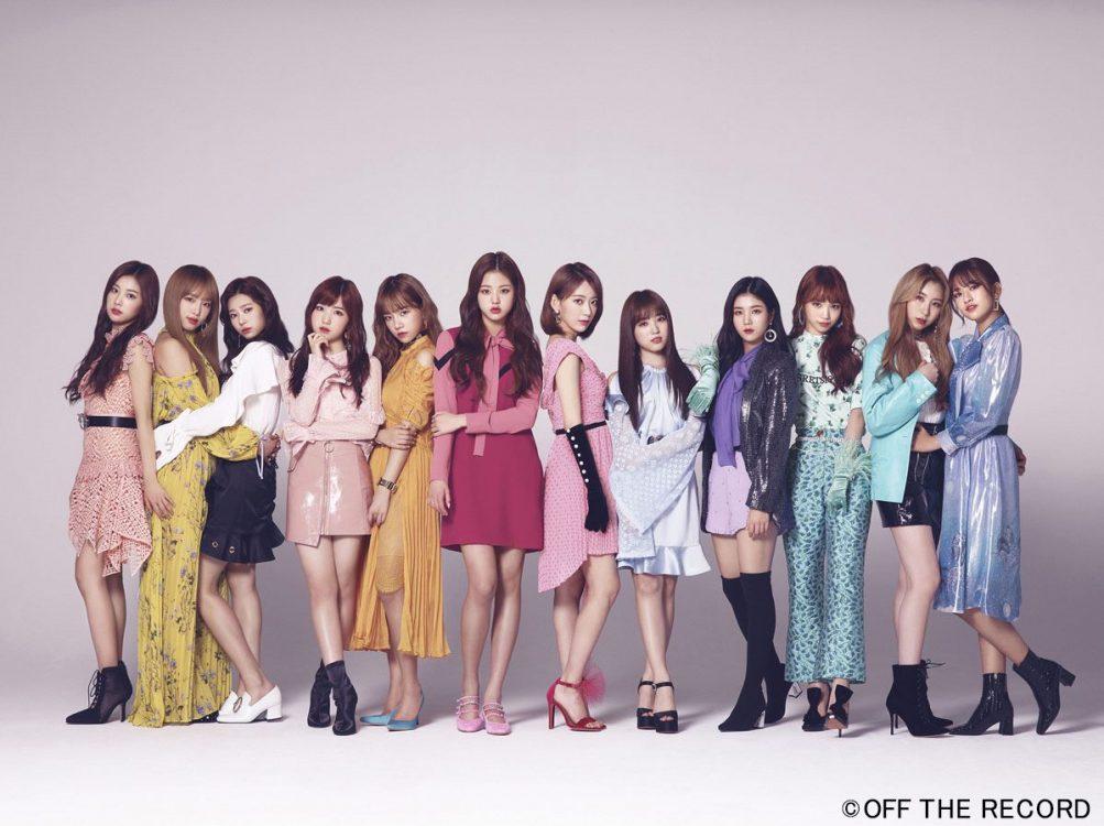 日韓合同グループ・IZ*ONEとは?アイドル界に新風を吹き込むメンバーを紹介