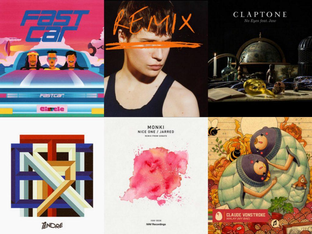 MEETIA PLAY!, Spotify, Spotify プレイリスト, tofubeats