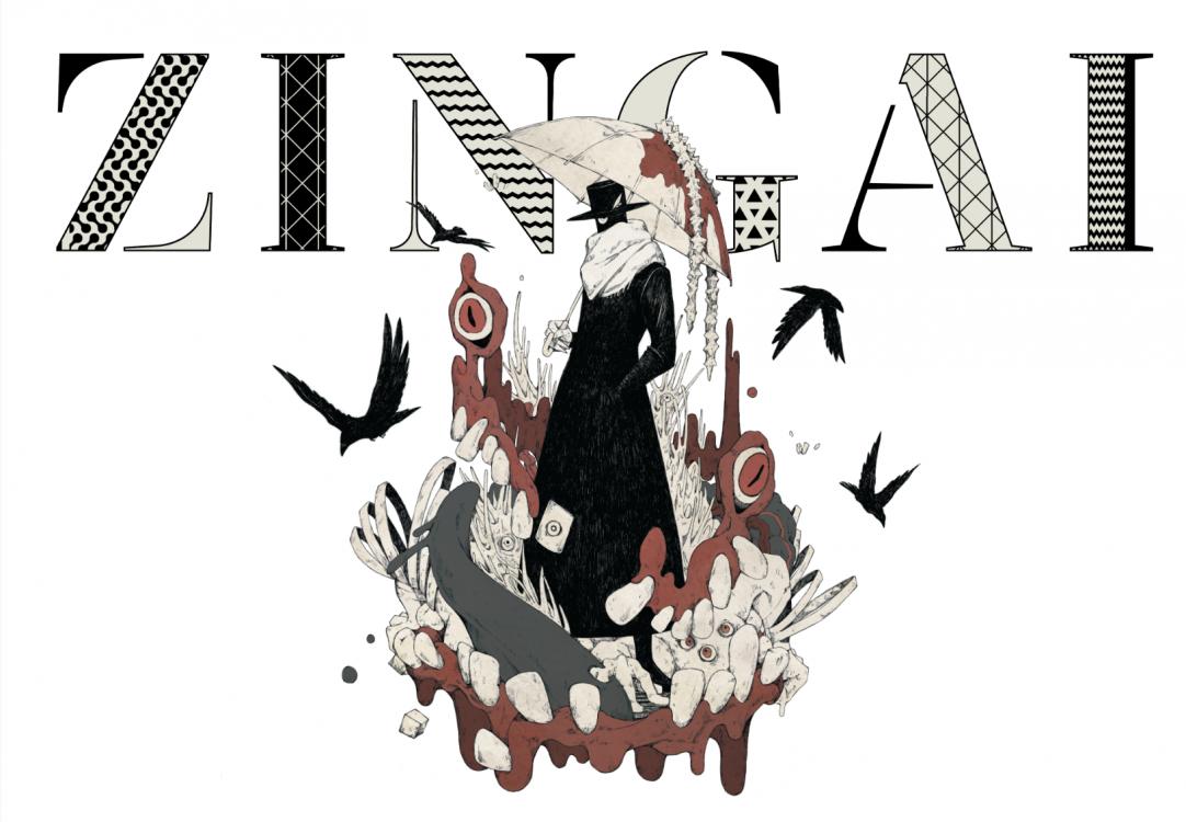 Eveの楽曲イメージを膨らませたイラストブック『ZINGAI』発売