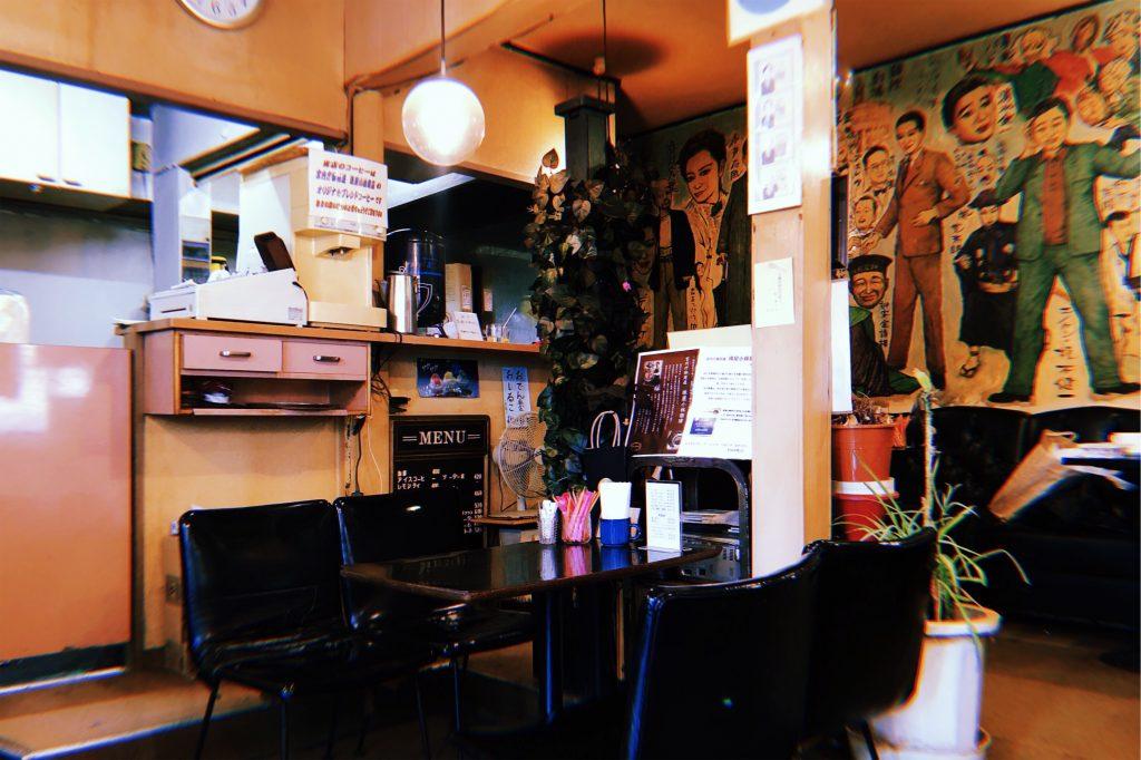 純喫茶,浅草,銀座