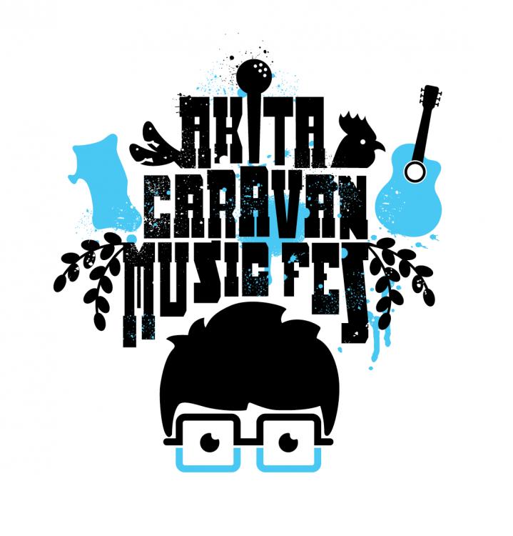 「秋田 CARAVAN MUSIC FES 2019」と高橋優の郷土愛