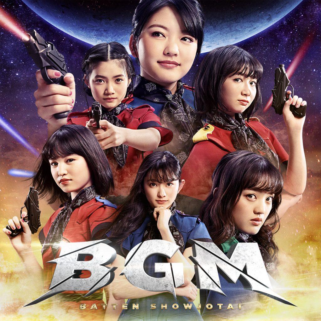 ばってん少女隊,BGM