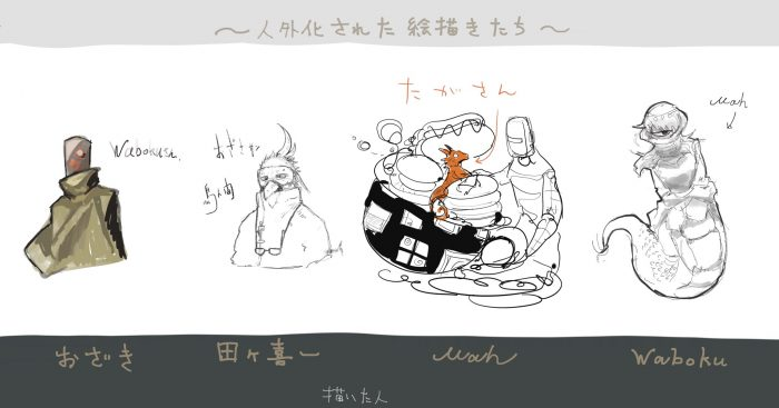 Eve『ZINGAI』についてZOOメンバーが語り合う、『ZINGAI ART SESSION』開催。