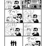 劔樹人『ハードボイルドハロヲタ漫画 禁断おじさん無頼派③』