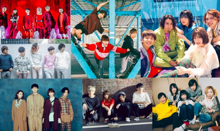 2020年ブレイク必至の女性ボーカルバンド7選(男女混成編)