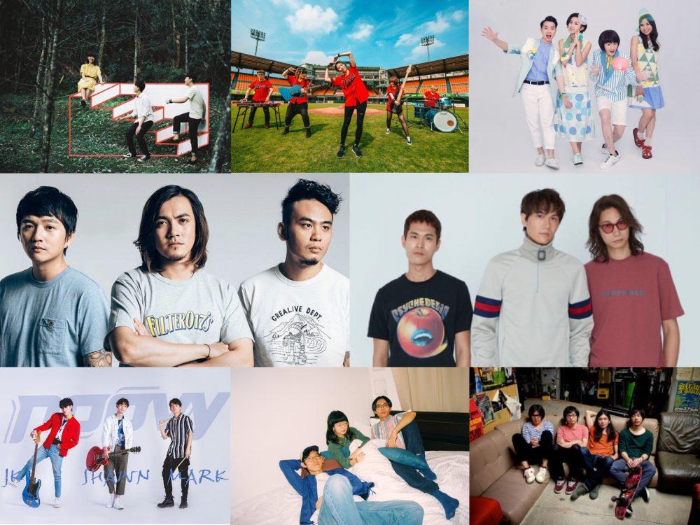 台湾のおすすめバンド8選。多種多様な文化が生んだ個性派揃い