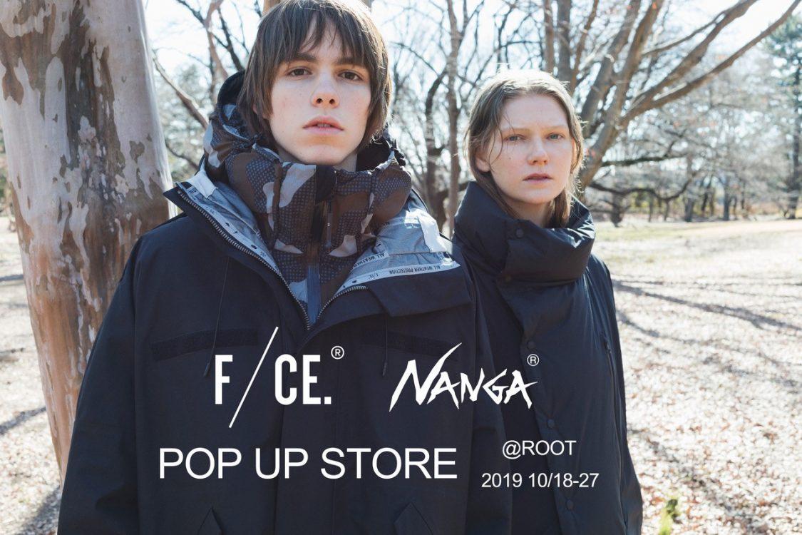 F/CE. × NANGA ポップアップストアをROOT代官山にて開催中!
