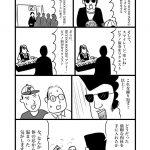劔樹人『ハードボイルドハロヲタ漫画 禁断おじさん無頼派⑥』