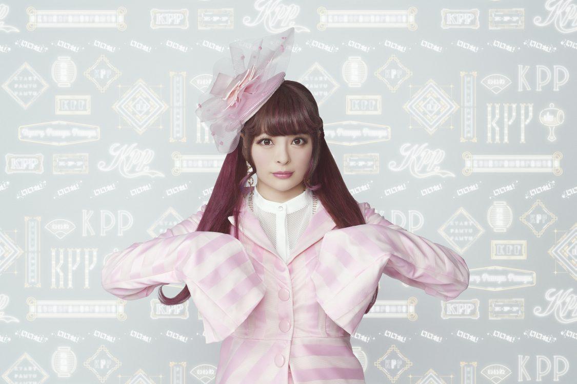 きゃりーぱみゅぱみゅが早稲田祭でスペシャルライブを開催!