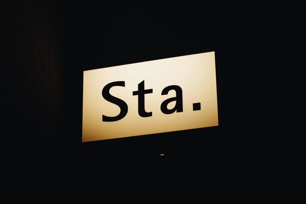 ボクらの行きつけ「Sta.」は人と食と文化が集う秘密の空白だ