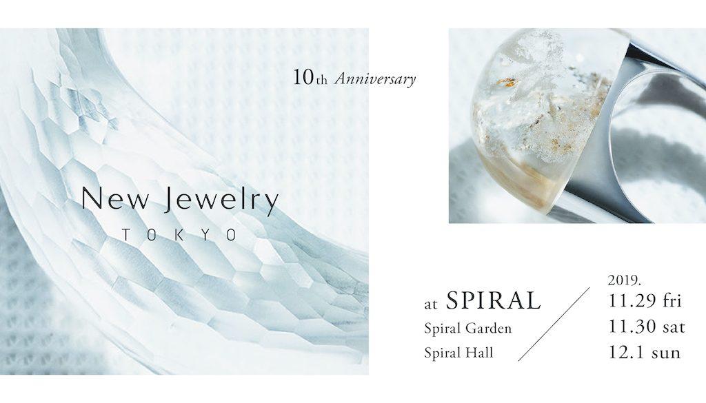 New Jewelry,New Jewelry TOKYO