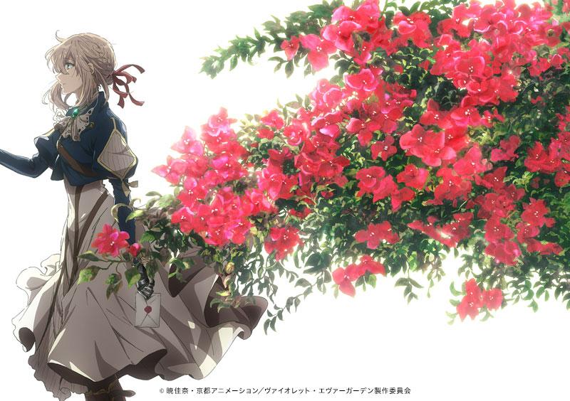 映画「ヴァイオレット・エヴァーガーデン」の公開日が決定!