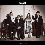 ジェニーハイ 音楽界の異端児・川谷絵音率いる超個性派バンド