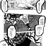 シノダ「地球物語 40話 – メチルオレンジ – 」