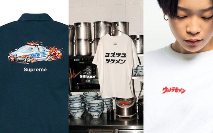 SNS世代に大人気!注目のインスタ発ファッションブランド5選