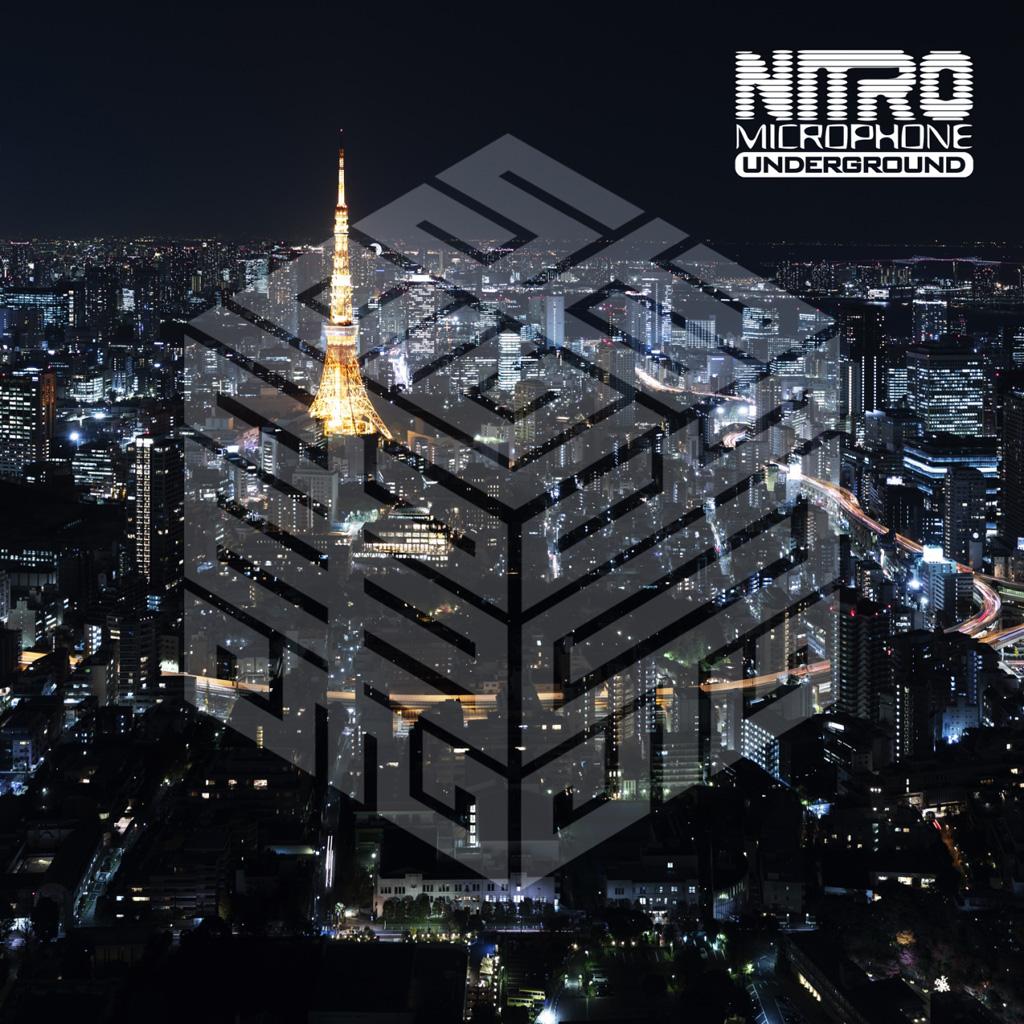 NMU NITRO MICROPHONE UNDERGROUND ニトロ マイクロフォン アンダーグラウンド