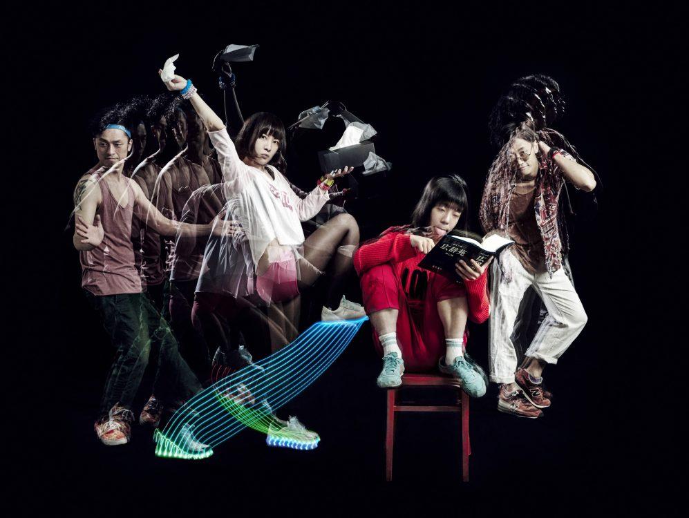 2020年バズるバンド、ニガミ17才のおしゃれ且つ変態な表現。