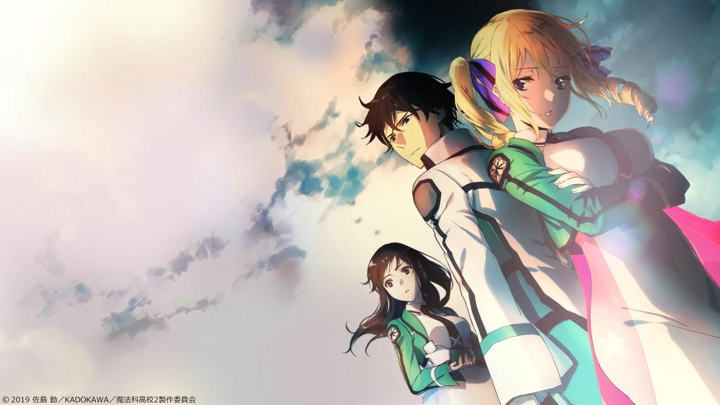 「魔法科高校の劣等生」TVアニメ2期が2020年7月放送決定