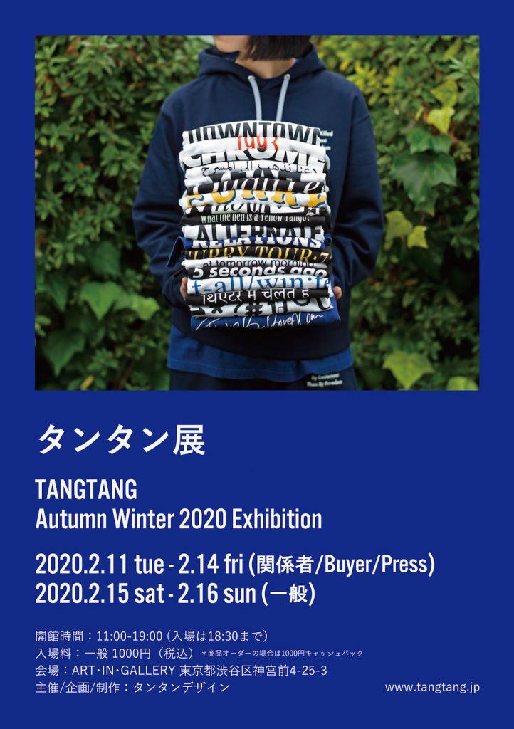 TANG TANG Tシャツ