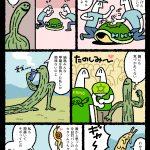 しりもと「亀アイドルの巻 – 今日もアイドル」