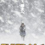 アニメ「ゴールデンカムイ」3期が2020年10月より放送に