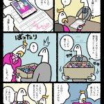 しりもと「社長アイドルの巻 – 今日もアイドル」