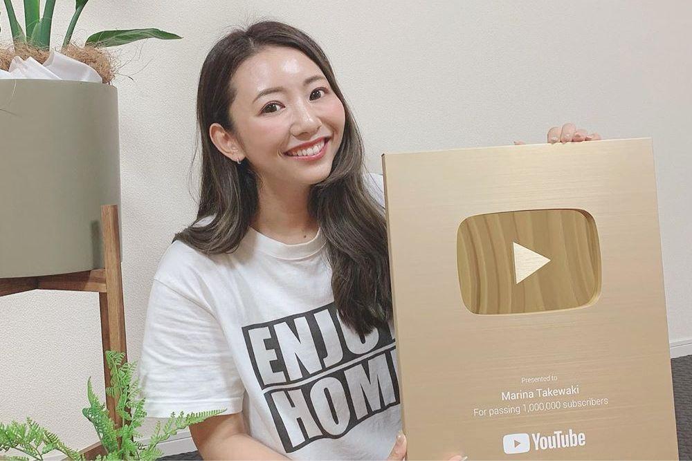 ダイエット系YouTuber・Marina Takewaki!元気になれるダイエット友達