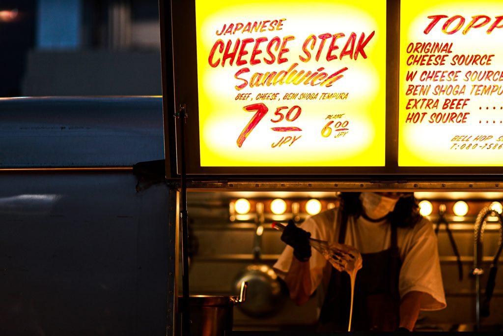 チーズステーキドッグ 麺散 JD SERVICE ソウルフード