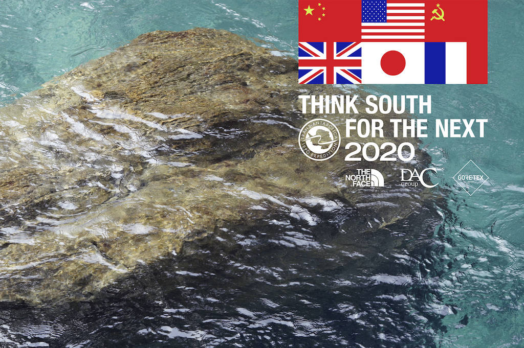 「THINK SOUTH FOR THE NEXT 2020」開催