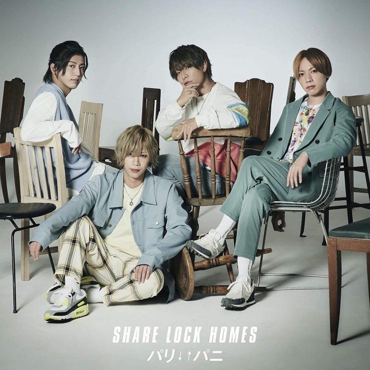 SHARE LOCK HOMES、武道館目指すダンスグループ