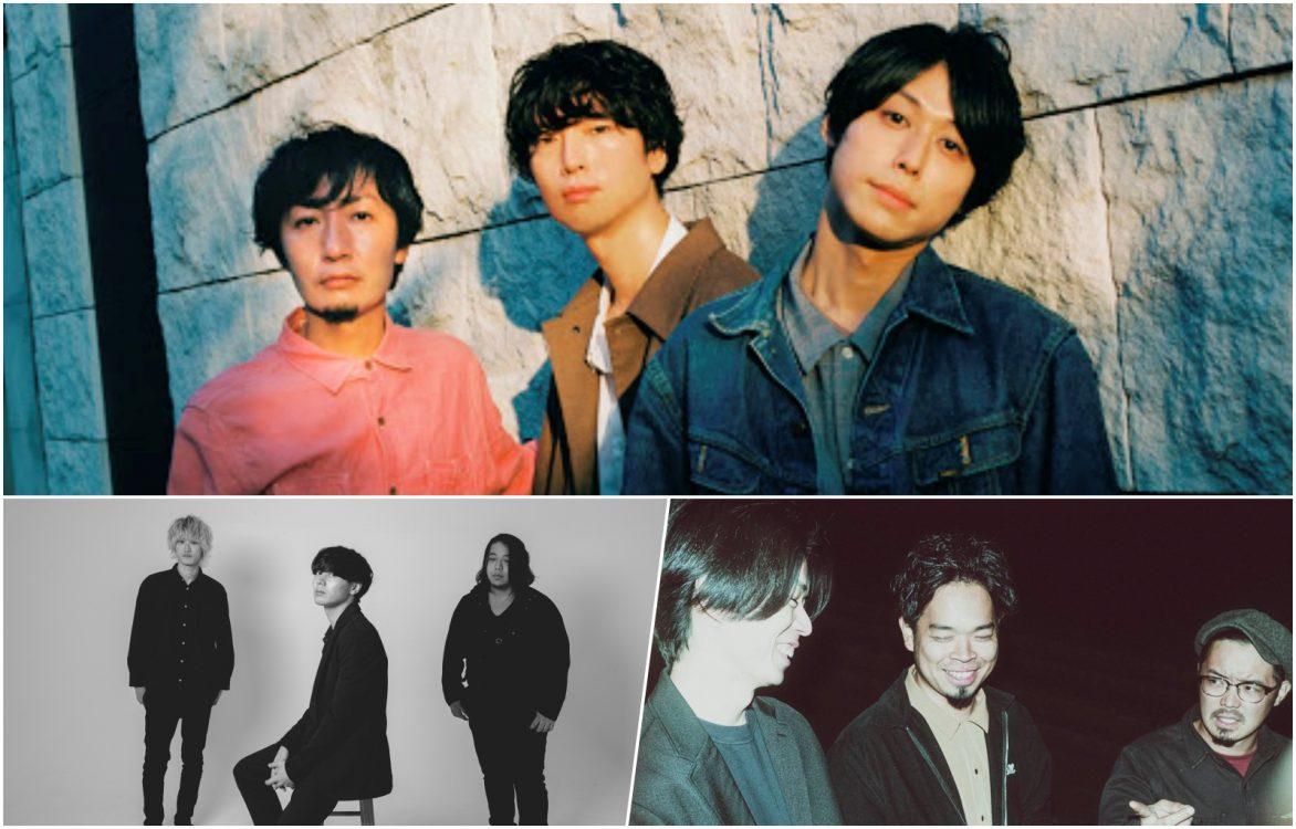 3月3日の「3×3×3」Vol.6に向けて3組のスリーピースバンドをご紹介!