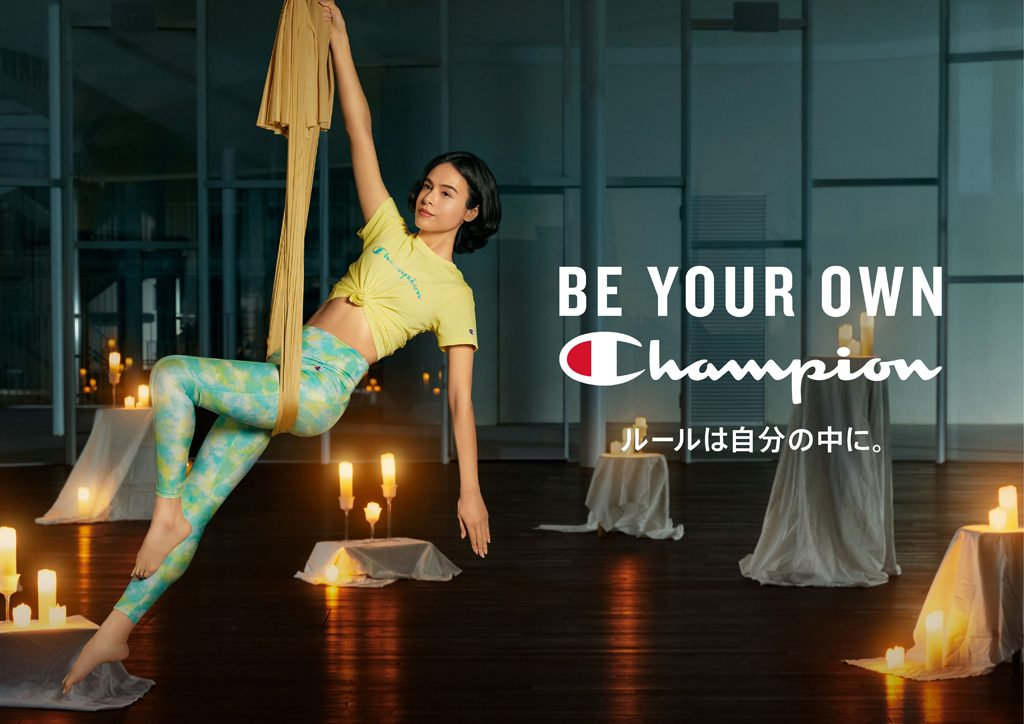BE YOUR OWN Champion 新木優子 Shigekix GEN 大屋夏南