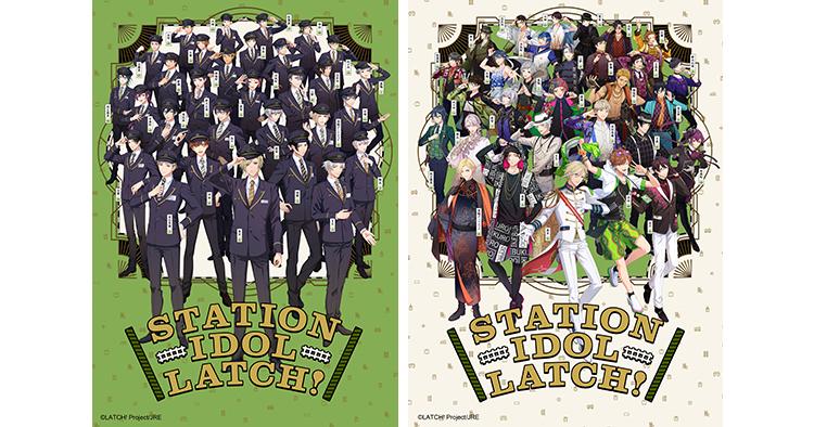 山手線の各駅が30人のアイドルに。『STATION IDOL LATCH!』が始動