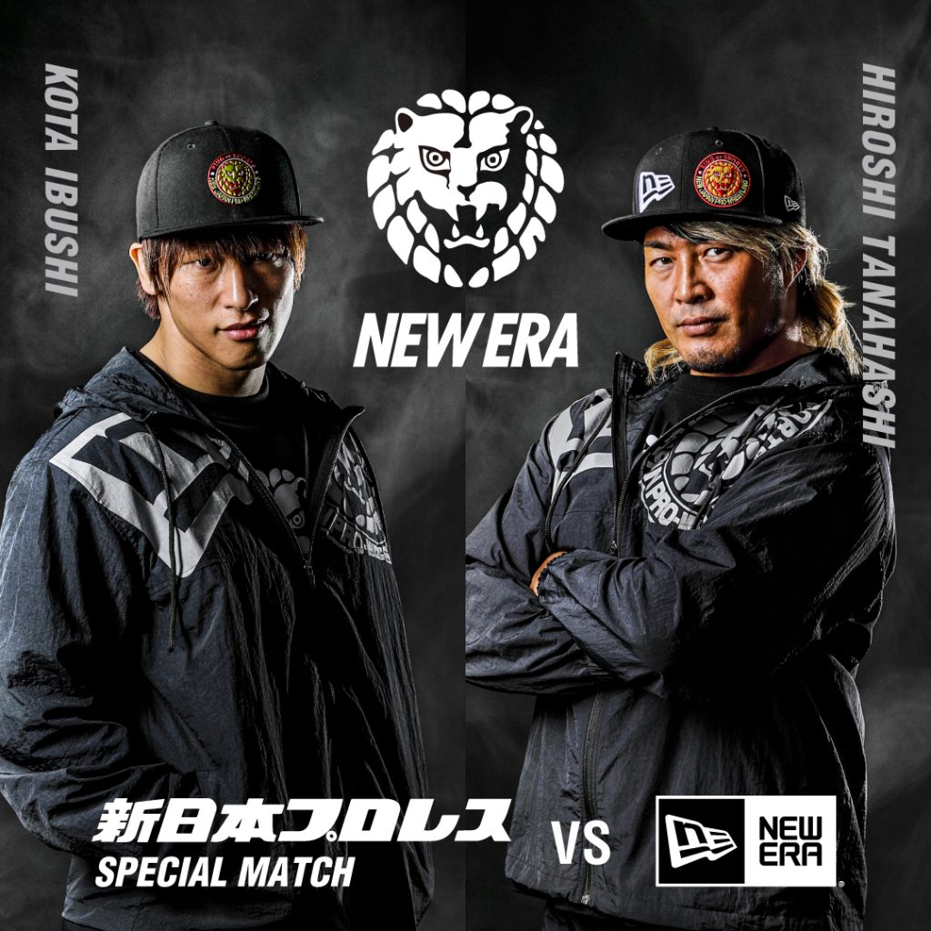 新日本プロレス ニューエラ コラボ コレクション