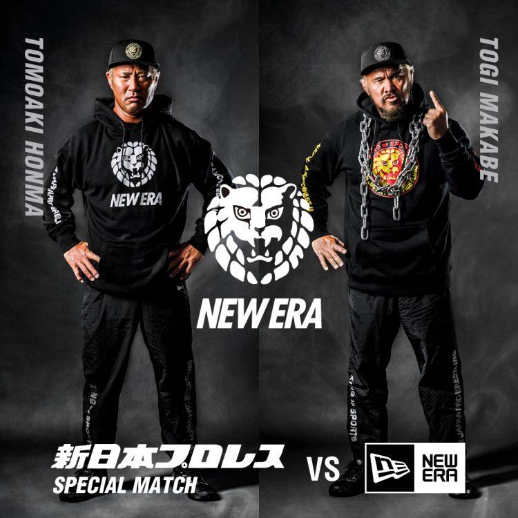 新日本プロレスとニューエラのコラボコレクションを発表!